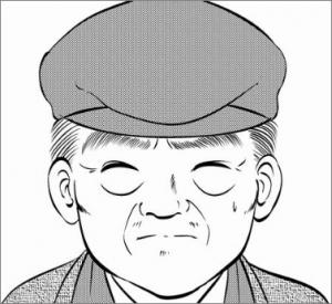 少年課刑事上村。仏のガミさん