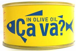オリーブオイルサバ缶