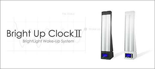 光目覚ましブライトアップクロック2