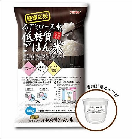 低糖質ごはん米